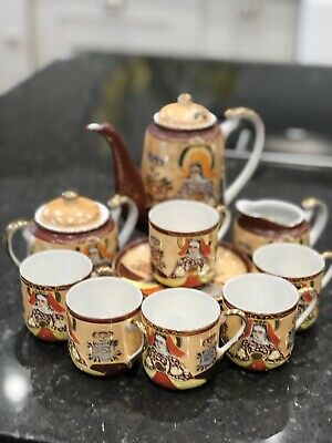 1950s Tea Set 1940s Coffee Set Japanese Porcelain 15 Piece Vintage Retro Orange  • 35.83£