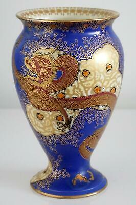 Carlton Ware Art Deco Vase - Dragon & Cloud - Pattern No.3332 - C.1929 • 175£