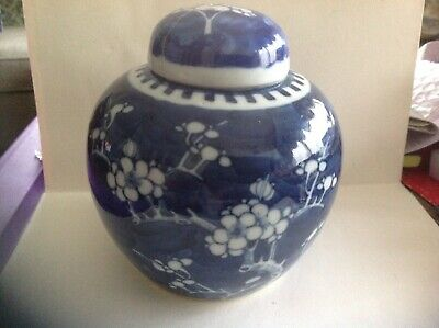 Antique Chinese Pottery Blue & White 5.5 High Prunus Lidded Ginger Jar • 9.99£