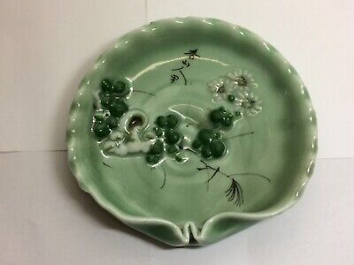 Asian Antique Japanese Chinese Porcelain 19thC Celadon Plate Brush Bowl Signed • 0.99£
