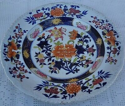 Early Masons Ironstone Impressed Mark C.1810s Soup Bowl Rim • 15£