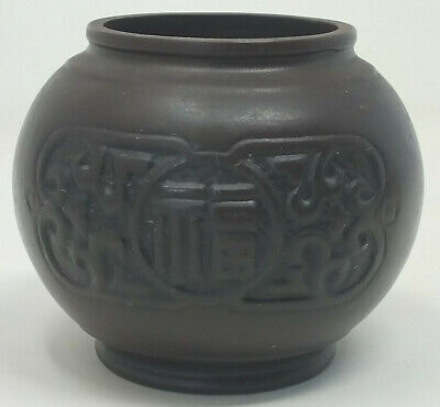 Brown Oriental Moulded Vase Possibly Chinese Yixing Or Style Of • 9.60£
