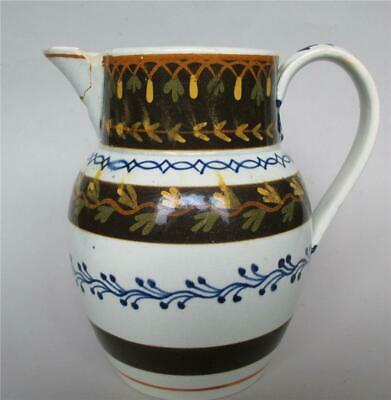 Hand Painted Pearlware Jug Yellow/ Brown Ground • 29.99£