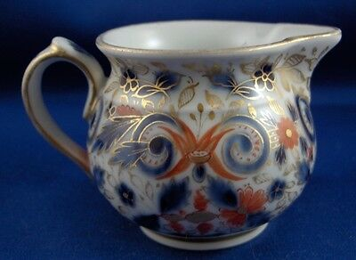 Antique Fisher & Mieg Porcelain Imari Creamer Habsburg Porzellan Kännchen Royal • 199.53£