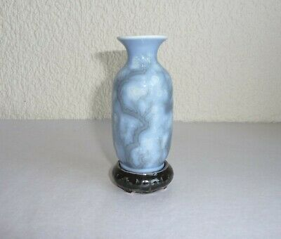Rare Vintage 70's Lladro Chinese Blossom 12cm Tall Vase - Retired • 48£