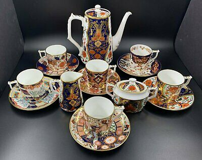 Very Rare - Royal Crown Derby The Curator's Collection Tea Set • 999.99£