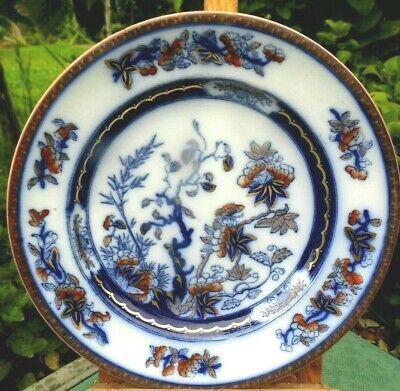 Rare COPELAND Late Spode Antique Plate Flow Blue C1895 Chinoiserie Gilded BX1 • 12.99£