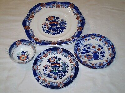 Gaudy Welsh 19th Century Cup, Cake Plate & 2 Plates • 15£