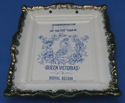 Antique Queen Victoria Commemorative Wall Plaque Plate  60 Years Of Royal Reign • 36£