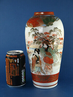 Signed Antique/Vintage Japanese Hand Painted Vase • 24.99£