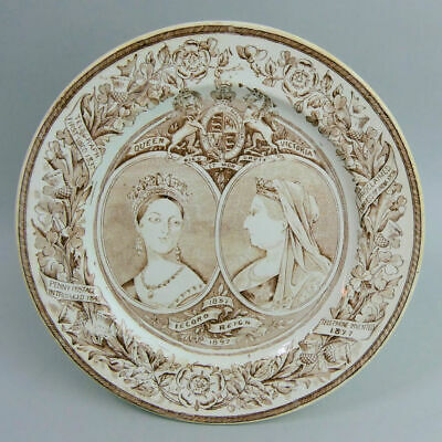 Unusual Queen Victoria Diamond Jubilee Pottery Plate C.1897 • 32£