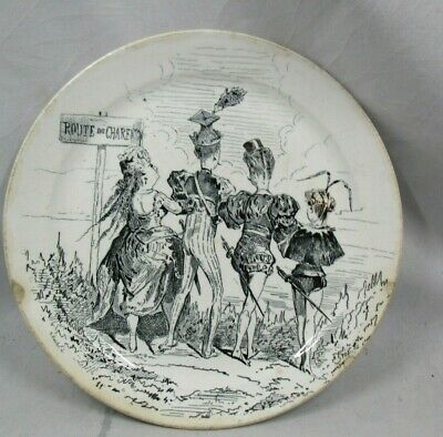 Antique French Opera Plate  Bouffe  • 1.99£