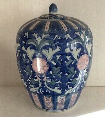 Chinese Ceramic Huge Pot Or Ginger Jar Blue Pink And White Decorative  • 15£