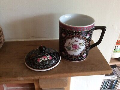 Chinese Mug With A Lid • 4.20£