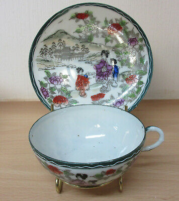 9 Cups & Saucers In A Chinese Style Pattern ( Charity Sale) • 5£