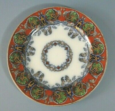 Rare Antique Flow Blue Salad Plate.  Nightingale  9.5   • 65£