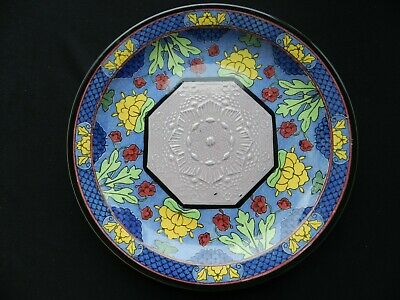 Royal Doulton  Embossed Cabinet Plate, 26cm Diameter, Excellent Condition • 14.99£