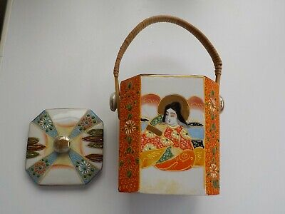 Vintage Japanese Decorative Hand Painted Storage Jar - Container • 10£