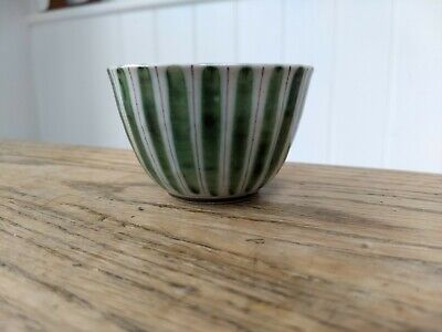 Rye Pottery, England. Small Vintage Hand-painted Bowl. • 42£