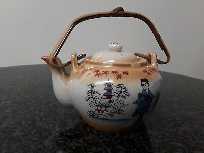Small Charming Variable Coloured Decorative Oriental 1940s Teapot . • 3.99£