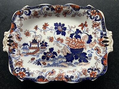 "Amherst Japan 10.5"" Cake Platter In VGC • 14.99£"