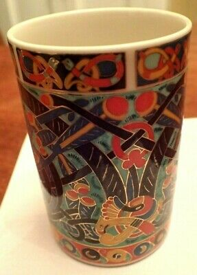 DUNOON CETIC IONA Scottish Stoneware Mug  Adapted By Jane Brookshaw.EXCELLENT. • 10£