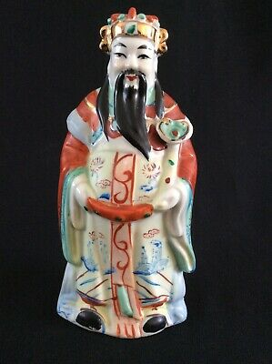 Hand-painted Chinese Porcelain Figure Of A Chinese Man. 20cm Tall • 15£