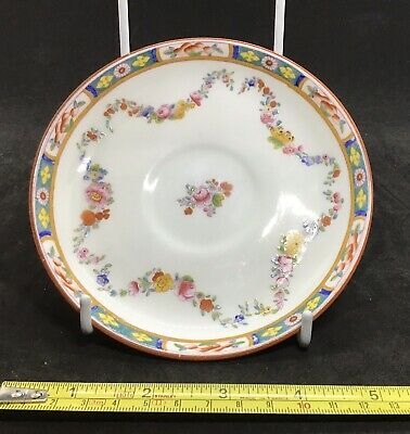 Rare Antique Early Minton Rose A4807 Deep Saucer 14cm C1882 Hand Painted Perfect • 2£