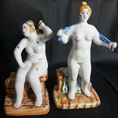 A Pair Russian Faience Pottery Figures  • 40£