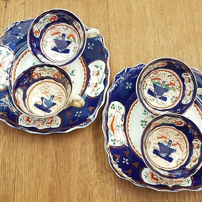 Victorian Gaudy Welsh China Cups & Side Plates  • 26£