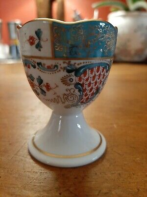 Antique Herend Porcelain China Cornucopia  Tupini Egg Cup Ex Condition  • 80£