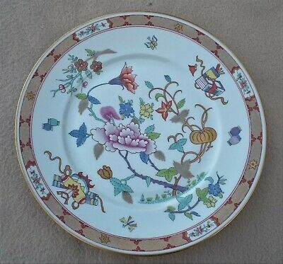 CONTINENTAL HUNGARIAN HEREND PORCELAIN DINNER PLATE  SHANGHAI  PATTERN 25.5 Cm • 200£