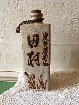 Vintage Japanese Sake Bottle Signed / Phrase Charcoal Etched  • 50£