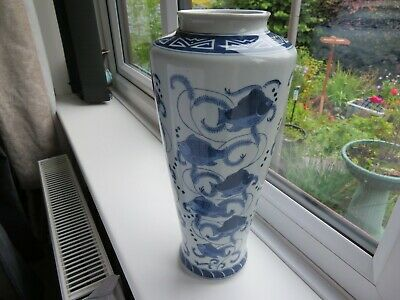 *rare* Chinese Handpainted Porcelain Carp Fish Vase 14.5 Inch Tall *excellent* • 40£