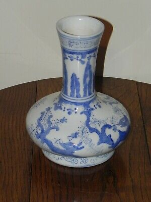 Unbranded Blue And White Vase With Floral And Some Kind Of Animal Decoration • 14.99£