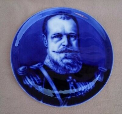 Antique Quinque Limoges Porcelain Charger Portrait Russian Tsar Alexander Iii • 500£