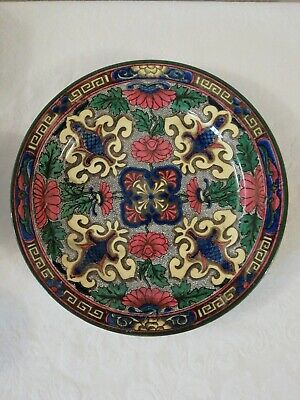 Royal Doulton Collector Plate D3087 Islamic Art Series  • 12£