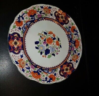 Booths Early English IMARI 9  Plate  A1794 • 12£