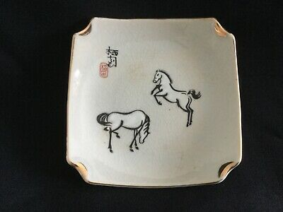 Antique Japanese Dish. Depicting Horses, A Crackle Glaze & Gilt Finish, Signed. • 10.99£