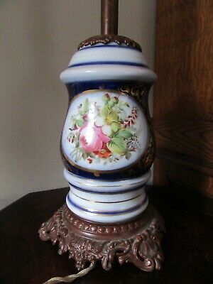 Sevres Style Royal Blue And Floral Ceramic And Metal Mounted Table Lamp  • 4.99£