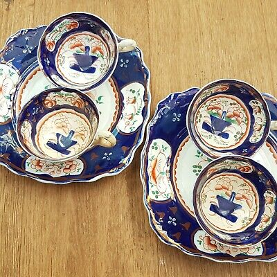 Victorian Gaudy Welsh China Cups & Side Plates  • 22£