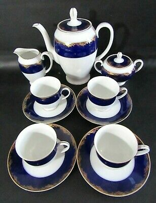 Rosenthal Classic Rose Collection Frederick The Great 11 Piece Coffee Set  • 45£