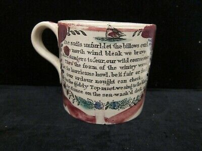 English Pottery Mug With Pink Lustre & 2 Verses • 25£