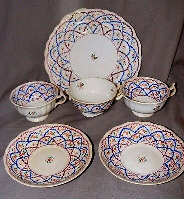Antique Pearlware Welsh Swansea Lustre Cups & Saucers Cake Plate Criss Cross  • 149.99£