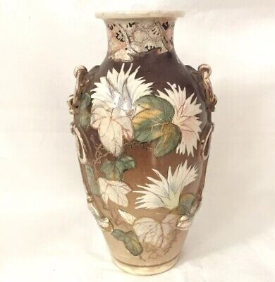 VINTAGE Flowers Vase Earthenware Pottery Leaves Brown Gilded Ornament • 25£