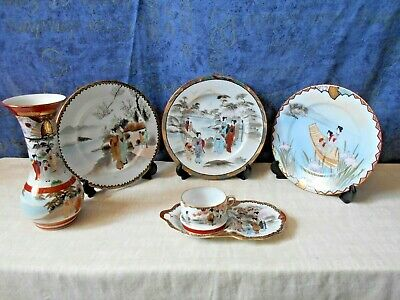 Lot Of Oriental Style Plates, Vase And An Unusual Cup & Saucer • 14.99£