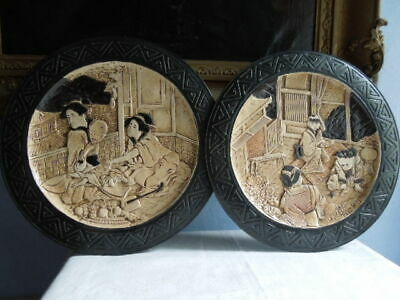Bretby Art Pottery Wall Plates/Chargers, Pair, Geisha Scenes, Vintage, 1930s • 88£