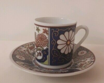 Japanese Coffee Cup And Saucer Demitasse • 0.99£