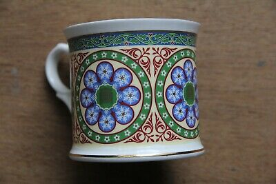 House Of Commons - Tea Cup - Limited Edition - Unused VGC • 4.20£