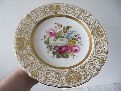 Very Fine Spode Copelands China Cabinet Plate T.Goode & Co • 185£